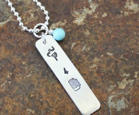 Running For Brews Symbol Tag Necklace